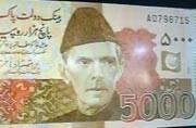 Pakistan media applauds Modi's demonetisation drive, govt adopts resolution to ban Rs 5000 note