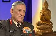 Gen Bipin Rawat to India Today on first day of office: Restoring peace in JK top priority