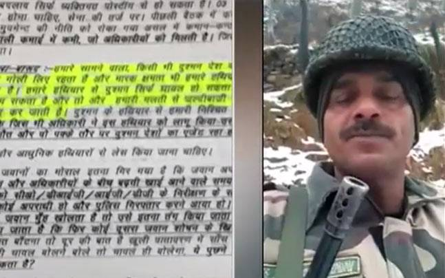 Another BSF jawan raises voice against misery, writes letter to Home  Minister