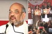 UP election: Amit Shah to release party's manifesto, issue of law and order will be prominent