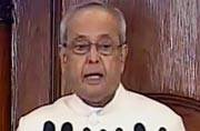 Budget Session 2017: President addresses joint session of Parliament