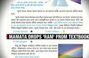 Bengal govt drops Ram from Ramdhenu in textbooks