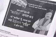 'Raees not 'Kaabil' enough for BJP leader, jallikattu battle in SC, more