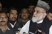 UP Assembly polls: Imam Sayed Bukhari pledges support to BSP
