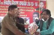 FIR against UP transport minister Gayatri Prajapati in rape cases