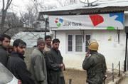 Visuals of militants looting J&K Bank