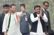 UP Assembly Election: Rahul-Akhilesh hold second roadshow in Agra