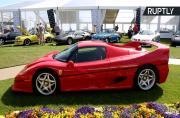 Mike Tyson's Former F50 Ferrari Goes on Sale for Over $2 Million