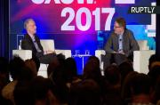 FBI Talk Encryption and Cybersecurity at SXSW
