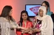 India Today Woman Summit Award Winners