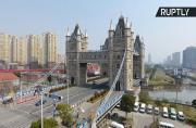 Chinese City of Suzhou Gets Replica of London's Iconic Tower Bridge