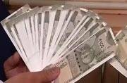 No limit on cash withdrawal from today, weekly limit of Rs 50,000 lifted
