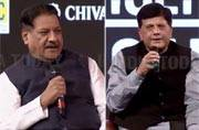 Congress facing grave crisis, BJP election-winning machine: Prithviraj Chavan at India Today Conclave 2017