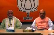 BJP appoints Uttar Pradesh observers, to appoint CM candidate on March 16