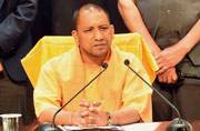 UP CM Yogi Adityanath's crackdown: Gutkha, paan masala, plastics banned in government offices