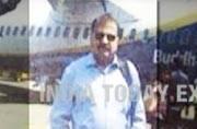 Lt Col Mohammed Habib missing in Nepal.