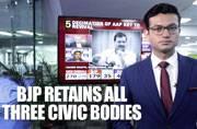 BJP retains all three civic bodies