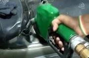 First in over 2 months- Oil companies slash petrol, diesel prices