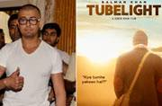 Sonu Nigam shaves head in response to fatwa, Salman Khan's Tubelight poster out