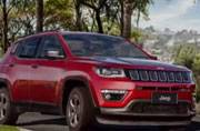 Jeep Compass officially unveiled in India