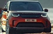 Jaguar Land Rover is offering heavy discounts on its SUVs