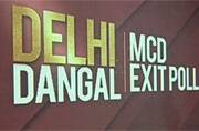 MCD 2017 exit polls: India Today-Axis My India