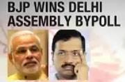 BJP wins Delhi Assembly by-election: Big takeaways