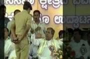 Karnataka CM Siddaramaiah shows VVIP arrogance, slams top cop in public