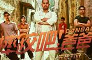 Decoding the success of Aamir Khan's Dangal in China