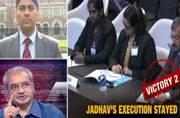 Kulbhushan Jadhav case: What are India