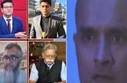 ICJ set to commence public hearing on Kulbhushan Jadhav's death sentence; Pakistan makes no noise