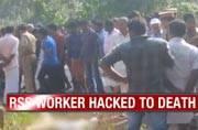 Kerala: RSS worker hacked to death in Kannur, BJP demands AFSPA