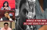 Stung Yasin Malik smashes reporter's phone, slaps video journalist: Separatists in panic mode?