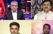 Indian economy and farmer loan waivers, Sandeep Dikshit Army chief remarks; more