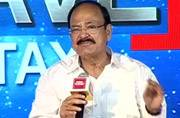 When India Today asked Venkaiah Naidu on vice-presidential aspirations: I