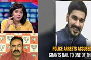 Haryana BJP chief Subhash Barala's son, Vikas Barala granted bail in stalking case