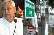 Bihar: Flood situation worsens, CM Nitish Kumar conducts aerial survey