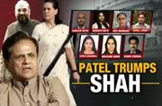 Rajya Sabha election: Why is Ahmed Patel's victory a blow to BJP?