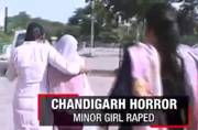 Chandigarh: 12-year-old raped on her way back from school on I-Day, case lodged