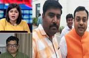 BJP president from Dhanera arrested for attack on Rahul Gandhi
