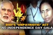 Modi vs Mamata: TMC gives cold shoulder to centre over Independence Day celebration