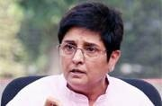 Puducherry MBBS scam: Viral video shows LG Kiran Bedi giving bureaucrats an earful