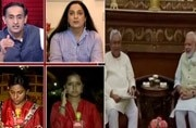 Cabinet reshuffle: Nine new ministers all set to join Modi government