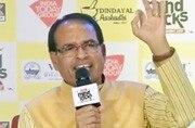 Mind Rocks 2017 Bhopal: Madhya Pradesh CM Shivraj Singh Chouhan sings a song about the Narmada river