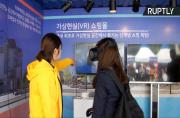 New Virtual Reality App Lets Users Shop Korean Malls from Home