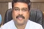 Our responsibility will be to create huge skilled manpower, says Dharmendra Pradhan