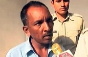 Don't know what happened to me: Ryan International School bus conductor confesses to murder