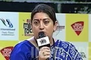 Merit will be criterion for success in New India, not dynasty: Smriti Irani at Mind Rocks 2017