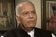 WATCH | Yashwant Sinha: This isn