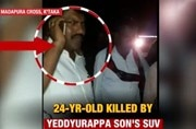 BS Yeddyurappa's son's SUV runs over pedestrian in Karnataka
